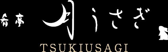Tsukiusagi