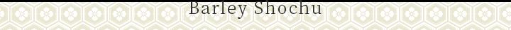 Barley Shochu